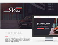 LANDING PAGE for the rent automobile company SVCAR