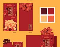 2019 Chinese Red Envelope