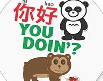 Ni Hao You Doin'? (2010)