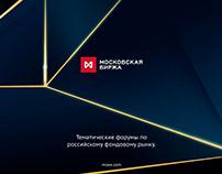 MOEX - Биржевой форум 2021