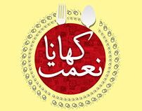 Logo Collection | Design