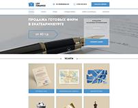 Corporate website, дизайн корпоративного сайта Lexfin