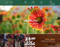Taif Tourism