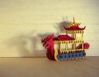 3D PaperCraft