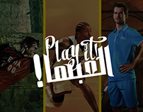 Play It - العبها !