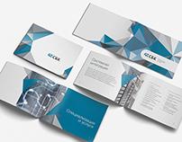 Brochure for SBK