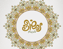 Design Ramadan Kareem free psd