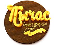 Сырные традиции