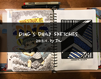 Ding s daily sketches 2017.11