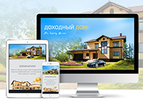 Сайт о продаже дома