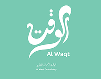 Al Waqt: a Wajha Workshop Project