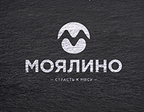 Моялино • Moyalino • Meat shop