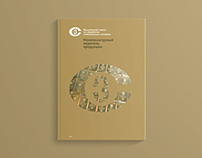 Catalogue for the factory of special metals