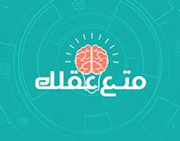 Mate3aqlak Design Concepts