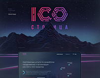 Design landing page for Столица