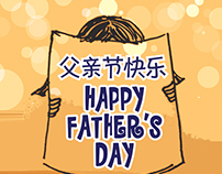 Father's Day Greeting 2016