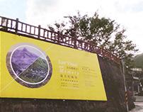 金瓜哪裡去? 遠方的風景-展覽視覺