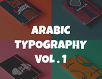 ARABIC TYPOGRAPHY VOL . 1
