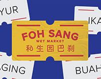 Foh Sang E Market