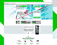CAM SECURITY -  landing page