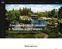 Landscape design | WDI Intensive