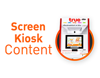 Kiosk TrueMoney : Screen Server