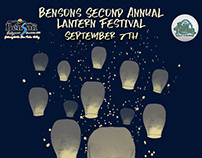 City of Benson Event Posters
