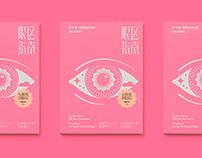 Eye Region Guide