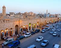 Alqaisariyah Market- سوق القيصرية