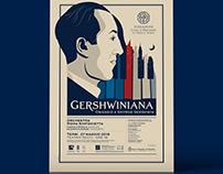 Gershwiniana 2018
