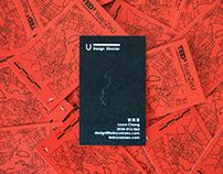 Business card # TEDxYuanZeU