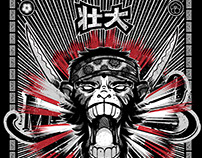 Hello Japan 2