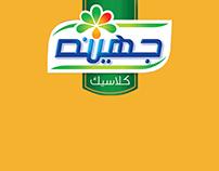 Juhayna Classics - Eid greeting