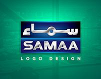 Samaa TV - Logo Design