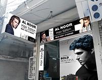 Keune | Shop Branding | Outdoor Advertisement