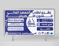 banners for ebda3