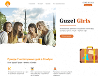 Сайт по авторскому туру в Стамбул