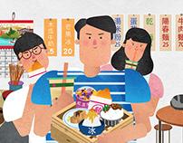 Taiwan Traveling Promo - 勇闖中台灣