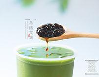 清凉古风饮品海报摄影|乌铁茶集 drink&tea
