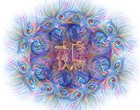 YOKAI Mandala