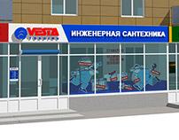 Оформление фасада магазина, г. Самара, 2018 г.