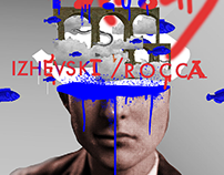 Community Moscow Music Posters