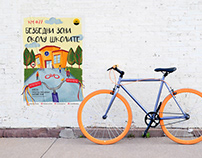 """School zones safe for biking"" Poster illustration"