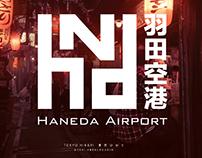 Haneda Airport Rebranding