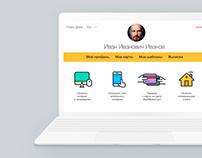 Finance Web App