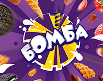 Bomba Ice cream