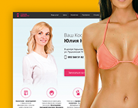 Personal cosmetology onepage site