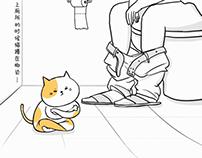 养猫的十种孤独