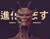 Shinka Shimazu - Evolve