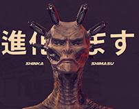 Shinka Shimazu - Evolve